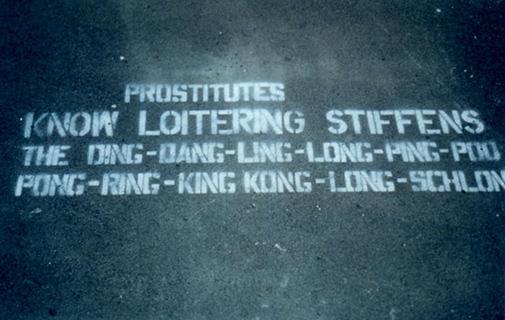 SMN No loitering